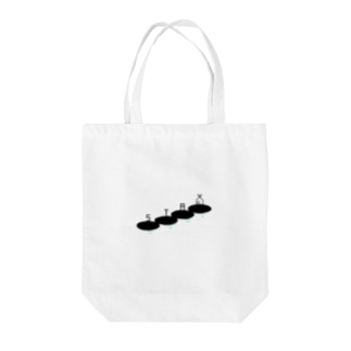 STAYHOME #003 Tote bags