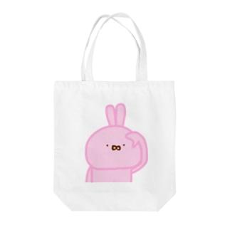 ゆるうさぎ Tote bags