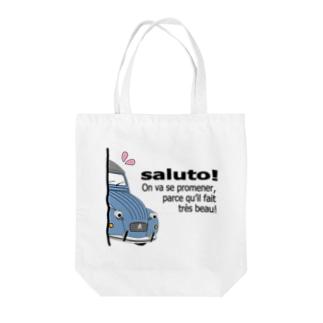 ひょっこりどぅしぼー ブルー Tote bags