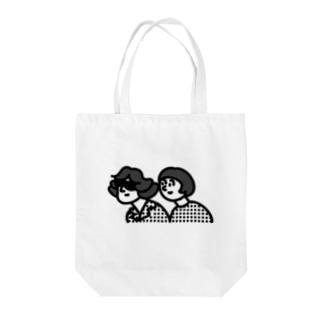 2人 Tote bags