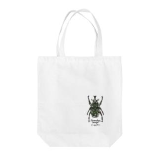 ハナムグリ Tote bags
