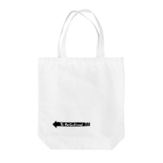 To be continuede Tote bags