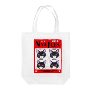 ニャートルズアーティストグッズ Tote bags