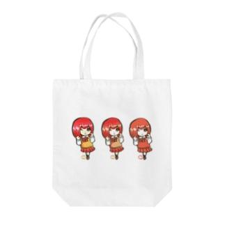 あさひ(みくさんコラボ) Tote bags