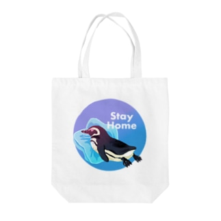 Stay Homeフンボルトペンギン Tote bags