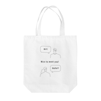 UMIDEAのBoy meet girl♪ Tote bags