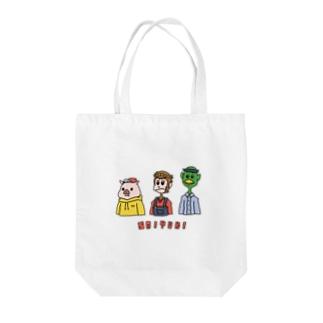 カジュアル西遊記 Tote bags