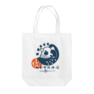 クピマル水産 Tote bags