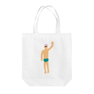 地球人(水泳男子) Tote bags