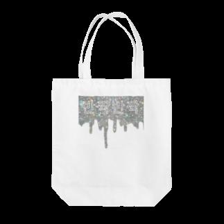 韓国好きすぎまんのキラキラ韓国語 Tote bags