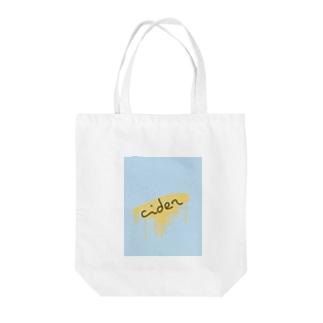 できたてのサイダー Tote bags
