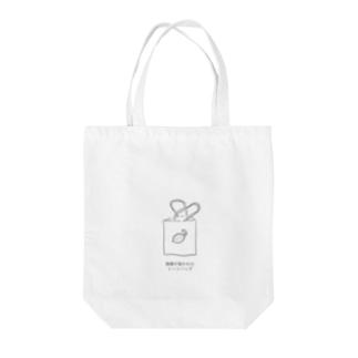 檸檬が描かれたトートバッグ Tote bags