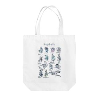 ミジンコ図鑑 Tote bags