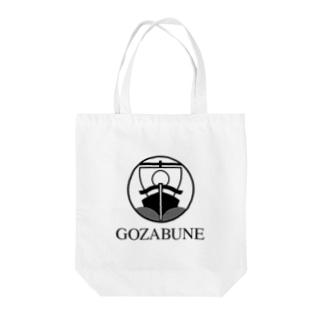 gozabuneのGozabune Tote bags