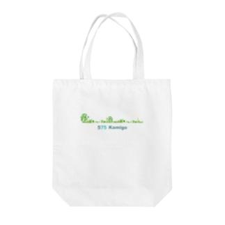 Kamigo Tote bags