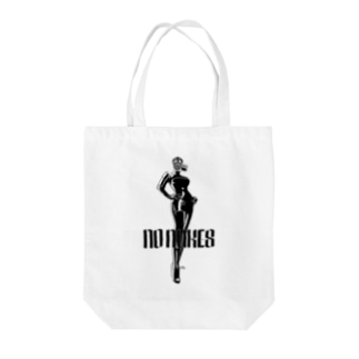 GAS MASK Tote bags