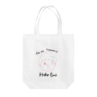 wink男子 Tote bags