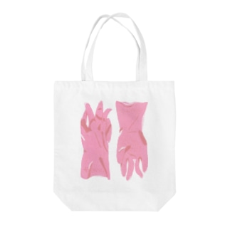 New Gloves Tote bags