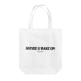 NOTICE! & WAKE UP!(BLACK) Tote bags