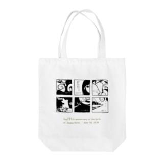 DazaiキューブA Tote bags