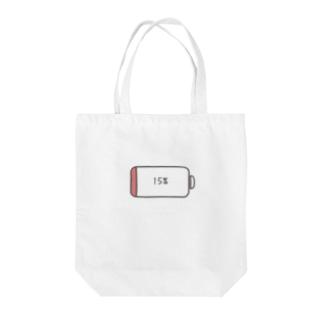 体力15% Tote bags