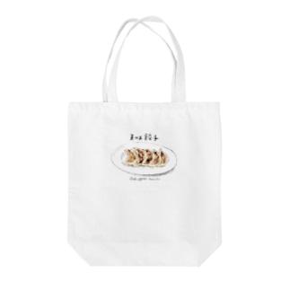 テラスのお店の美味餃子 Tote Bag