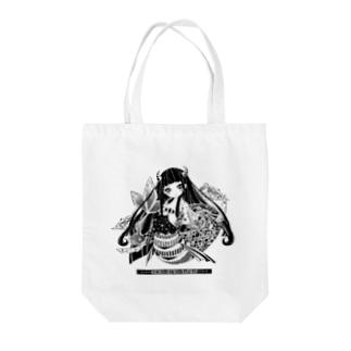 我は龍宮よりの使者、神社姫である Tote bags
