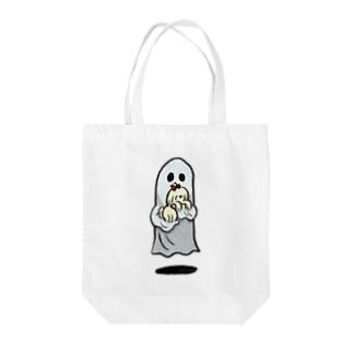 おばけといぬちゃん Tote bags