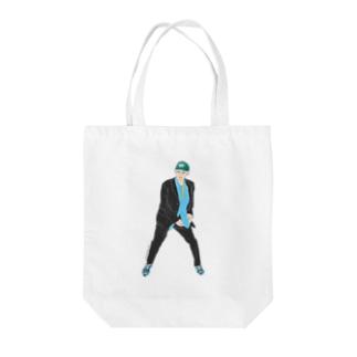hello  boy Tote bags
