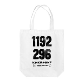 いい国作ろう鎌倉幕府 Tote bags