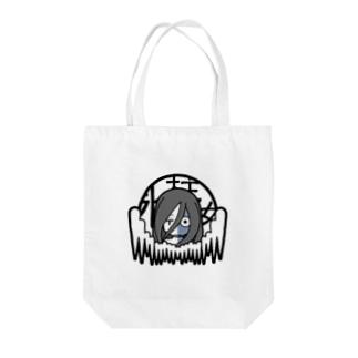 氷柱女さん Tote bags