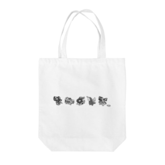 Bandersnatchii Tote bags