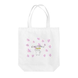 花まみれ Tote bags