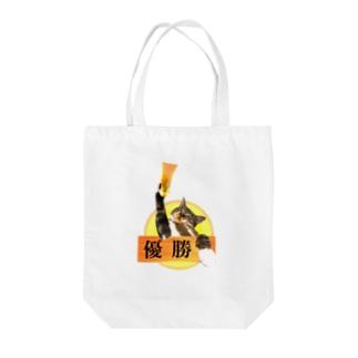 約束された勝利の Tote bags
