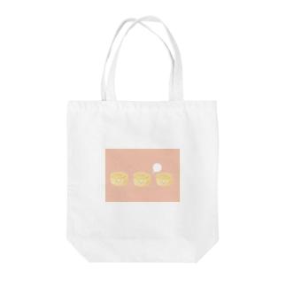 3個のたまご焼きちゃん Tote bags