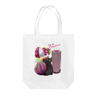 ブラックキャット ~フィグ&ドラゴンフルーツ~ Tote bags