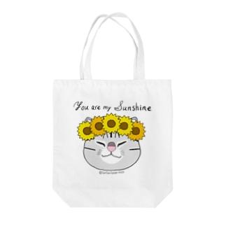 【おねむねこ】ひまわり冠の猫ちゃん(アメショー) Tote bags