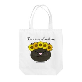【おねむねこ】ひまわり冠の猫ちゃん(黒猫) Tote bags