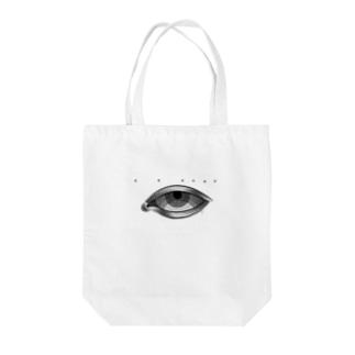 fig ragのGaze Tote bags