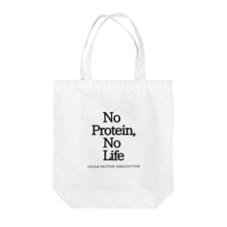 No Proiten,No Life Tote bags