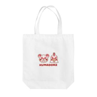 riuichi14のKUMADORI Tote bags