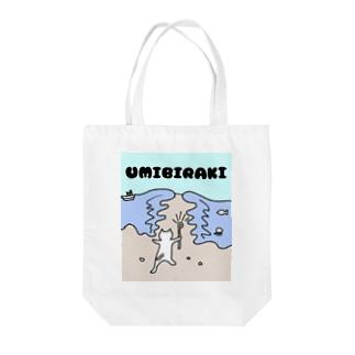 海開き トートバッグ  Tote bags
