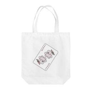 ギモーヴ♪モワルン (ジョーカー) Tote bags
