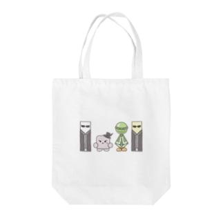 ギモーヴ♪モワルン (仲間たち) Tote bags