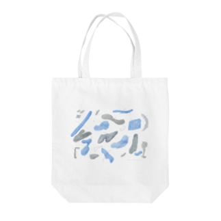 check the answer Tote bags