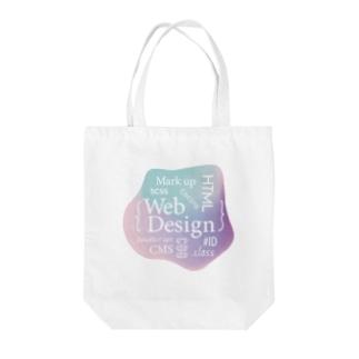 ウェブデザイン タイポグラフィ Tote bags