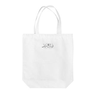 はなーるきロゴ Tote bags