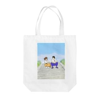 恋人の休日 Tote bags