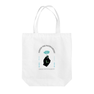 CRUSH THE PATRIARCHY Tote bags