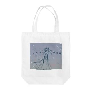 夜の遊園地🔋 Tote bags